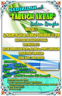 Event: Batang | 29 Mei 2016 | Yayasan Wakaf Darussalam | Tabligh Akbar