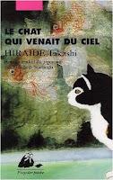 http://exulire.blogspot.fr/2016/06/le-chat-qui-venait-du-ciel-takashi.html