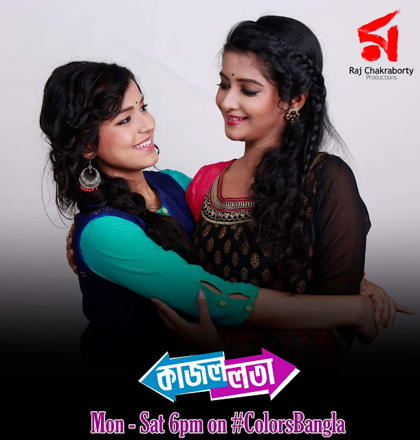 'Kajallata' on Colors Bangla Tv Serial Plot Wiki,Cast,Promo,Title Song,Timing