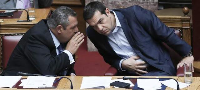 Η Ελληνική Βουλή απειλεί την Θράκη και όχι μόνο