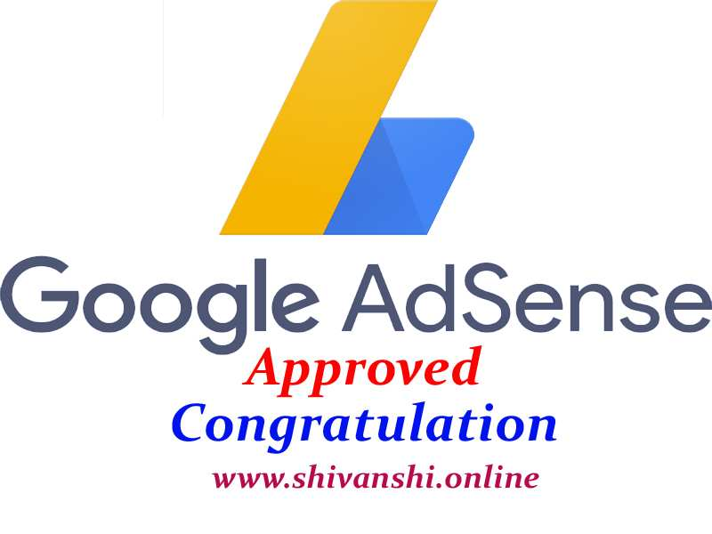 Adsense Approved-