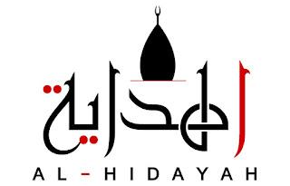 Al-Hidayah - image by www.hidayah.no - Shalawat Album Al-Hidayah Kloposawit, As Salafi Kudus, Qasidah Langitan Fasabagna dan Al Muqtashidah, Album Payung Sholawat Al Mughits