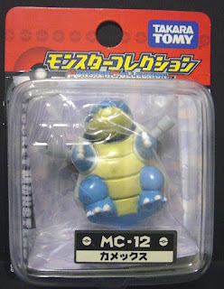 Blastoise  figure Takara Tomy Monster Collection MC series
