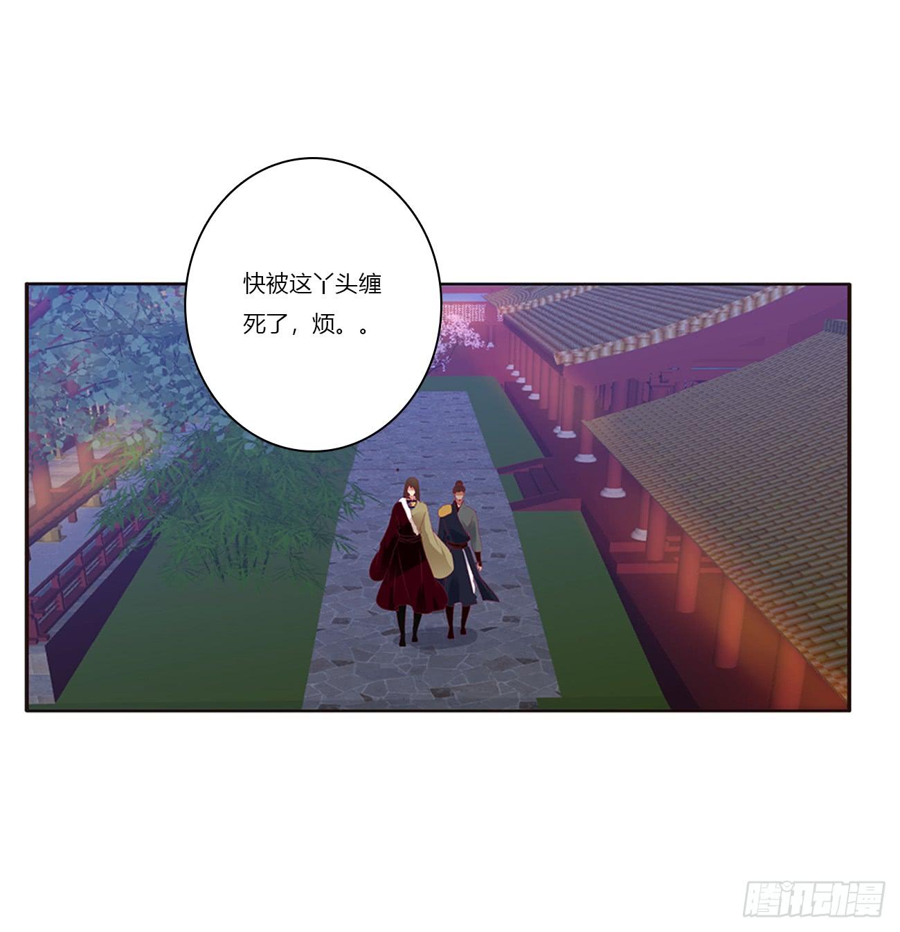 通靈妃: 赞同 - 第45页