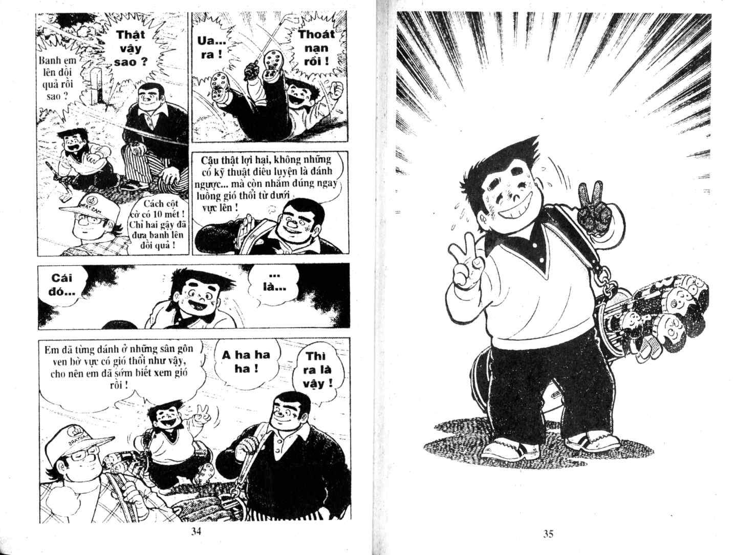 Ashita Tenki ni Naare chapter 16 trang 16