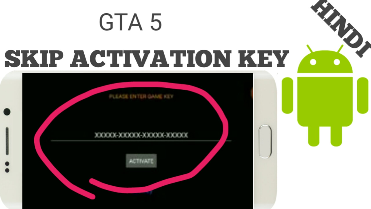 activation key for gta 5 android