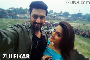 Zulfikar Bengali Movie First Look & Information - Dev & Nusrat