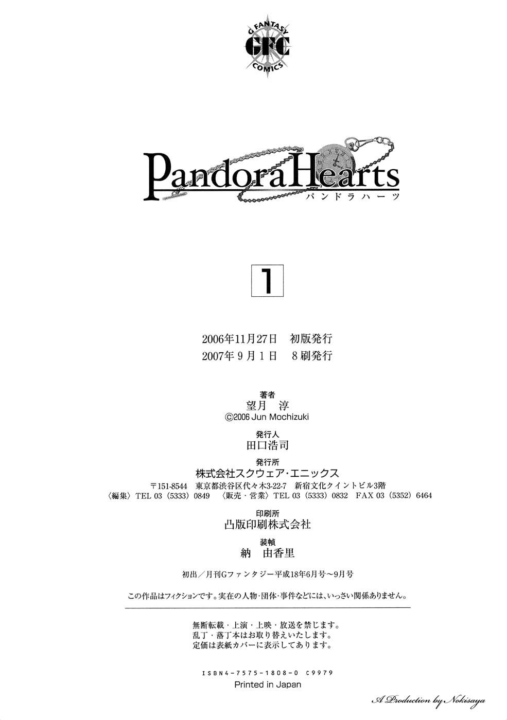 Pandora Hearts chương 004 - retrace: iv rendezvous trang 45