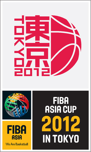 FIBA Asia Cup 2012 Basketball Team Standings
