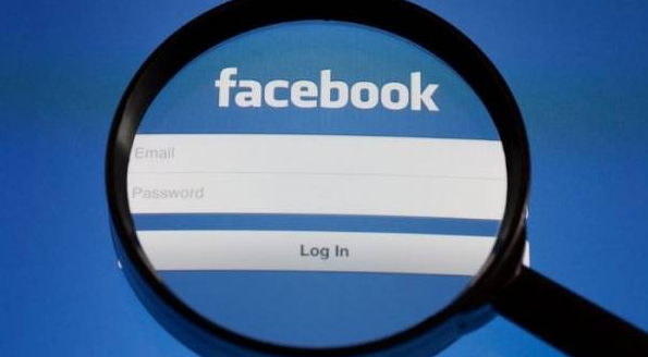 How To Tell Who Visits Your Facebook