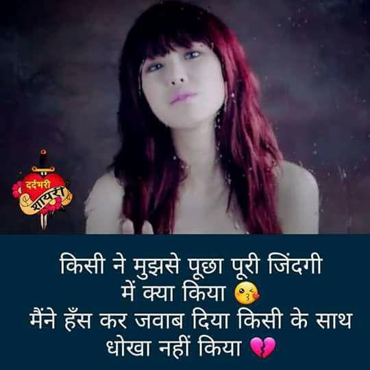Love Shayar
