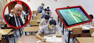 وزارة التعليم تنفي تسليم تابلت الثانوية العامة للطلاب مقابل 600 جنيهًا
