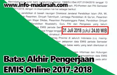 Batas Akhir Pengerjaan EMIS Online 2017-2018