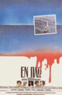 En plo - Εν πλω (1985) ταινιες online seires xrysoi greek subs