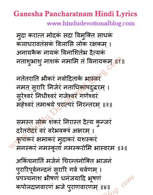 стихи на хинди с переводом всего популярны