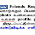 TAMIL TECHNICAL TIPS - How to find fake Facebook profile in your Mobile phone?