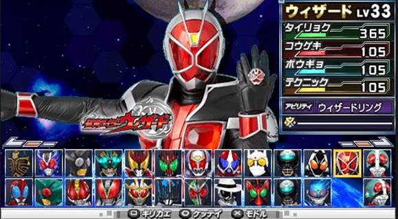 Download All Kamen Rider Generation 2