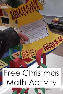 Christmas, poem, math, Christmas math activity