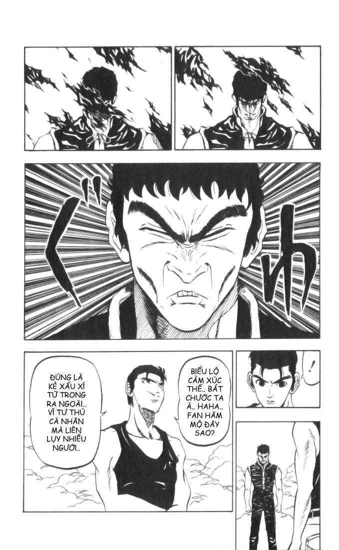 NINKU vol 40 trang 6
