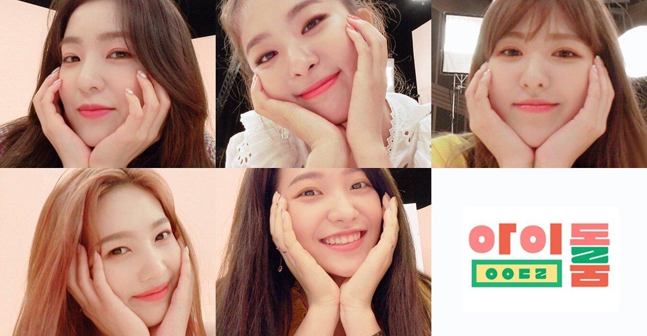 Sungjoyfamily: 180814 Idol Room - Red Velvet [Eng Sub]