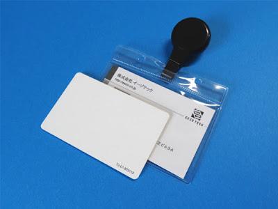 NFC タイムカード 勤怠管理 Mifare