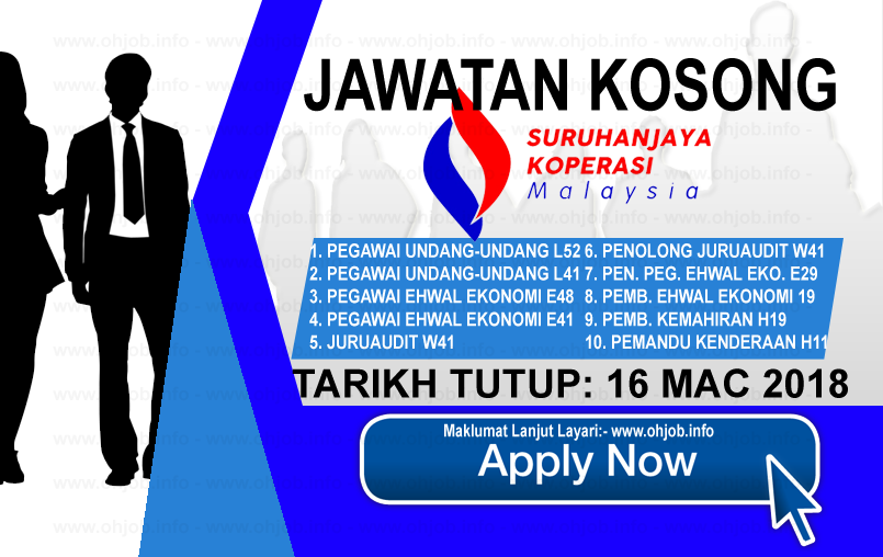 Jawatan Kerja Kosong SKM - Suruhanjaya Koperasi Malaysia logo www.ohjob.info mac 2018