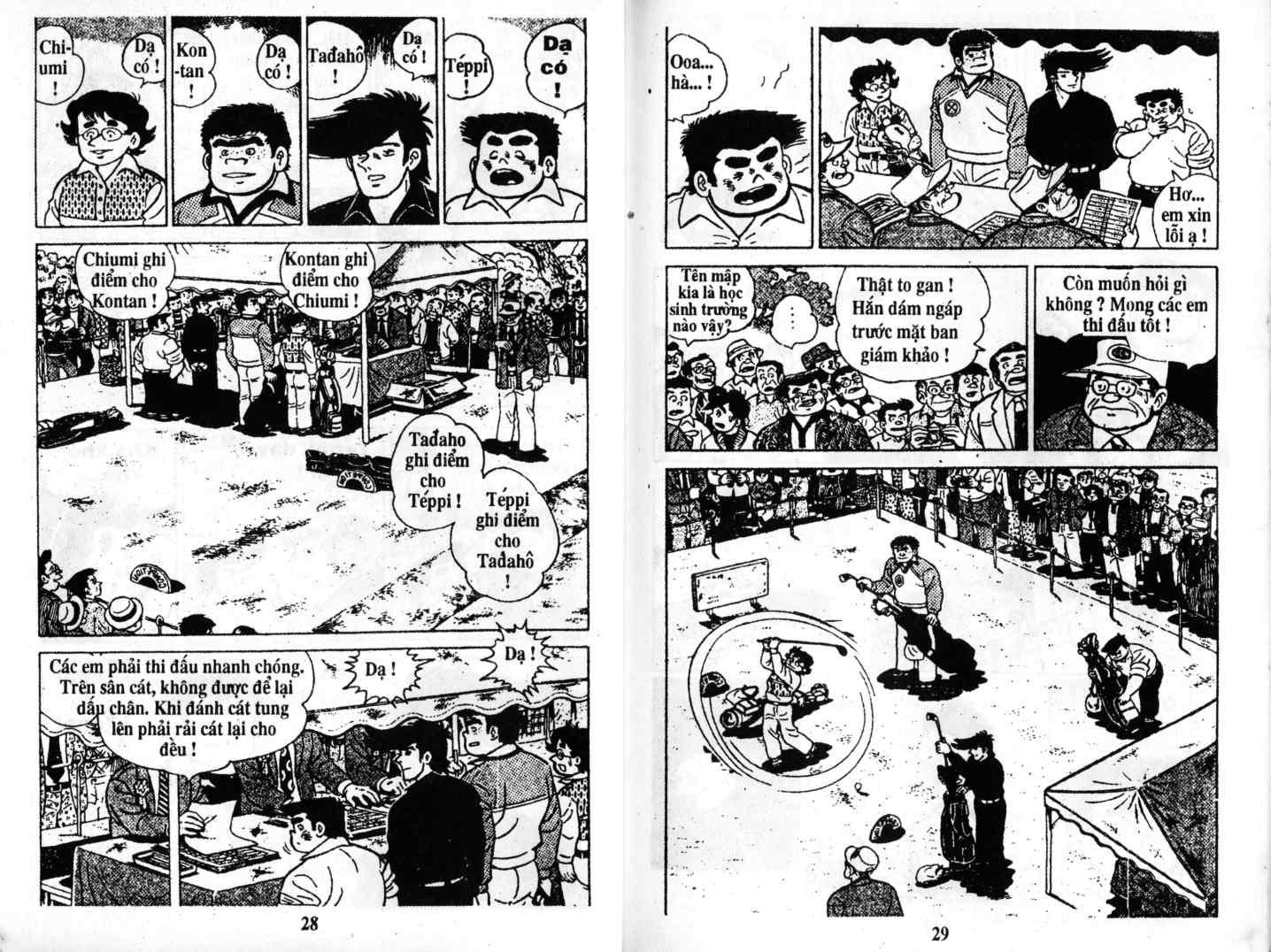 Ashita Tenki ni Naare chapter 3 trang 13