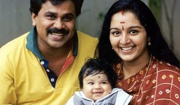 Dileep with family
