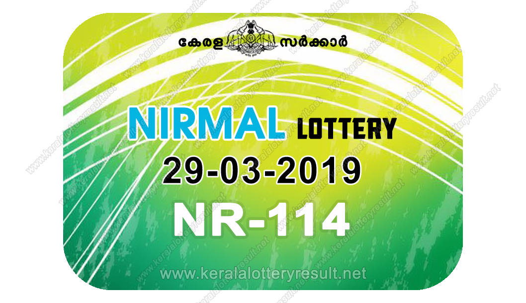 Kerala Lottery Result; 29-03-2019 Nirmal Lottery Results