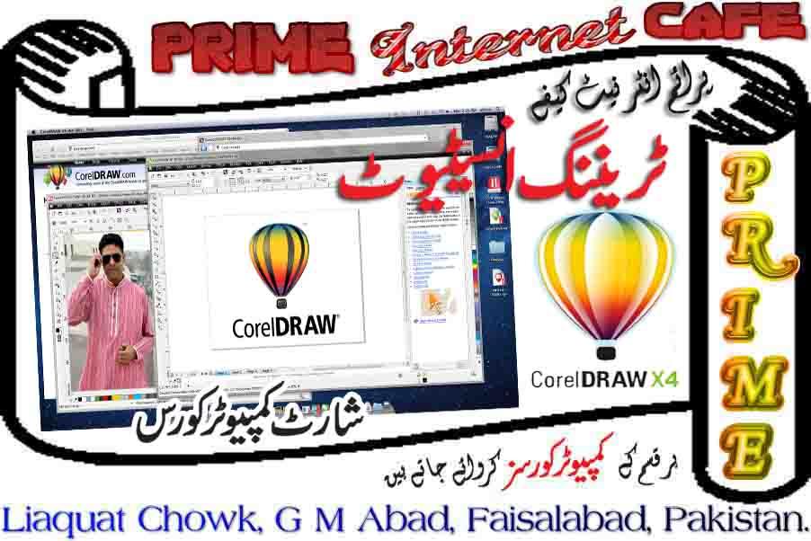 Hindi pdf corel book draw in