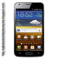 Samsung-Galaxy-S-II-LTE-Price