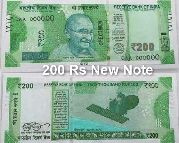 200 rs note