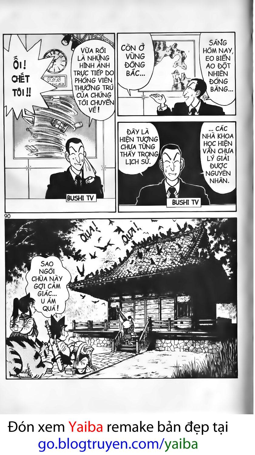 Yaiba chap 104 trang 15