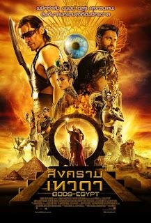 Gods of Egypt (2016) สงครามเทวดา