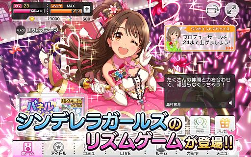 The Idolmaster Cinderella Girls Starlight Stage Mod Apk