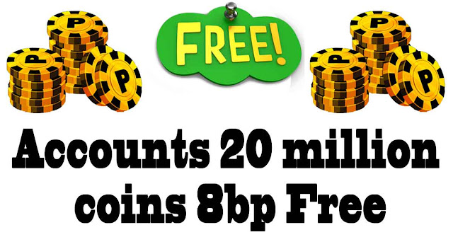 Accounts 20 million coins 8bp Free