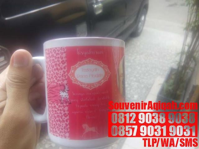 COFFEE PRESS AND MUG JAKARTA