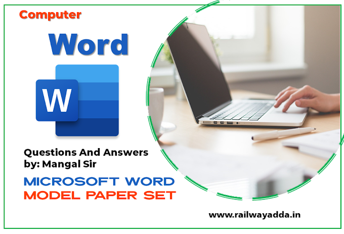 MS Word | Computer Fundamental - Microsoft Word Model Paper Set - 02