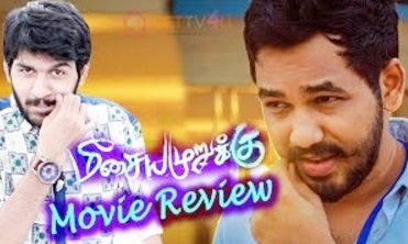 Meesaya Murukku Movie Review By Reviewraja | Is It HipHop Tamizha Aathi Untoldstory | Aathi, Vivek