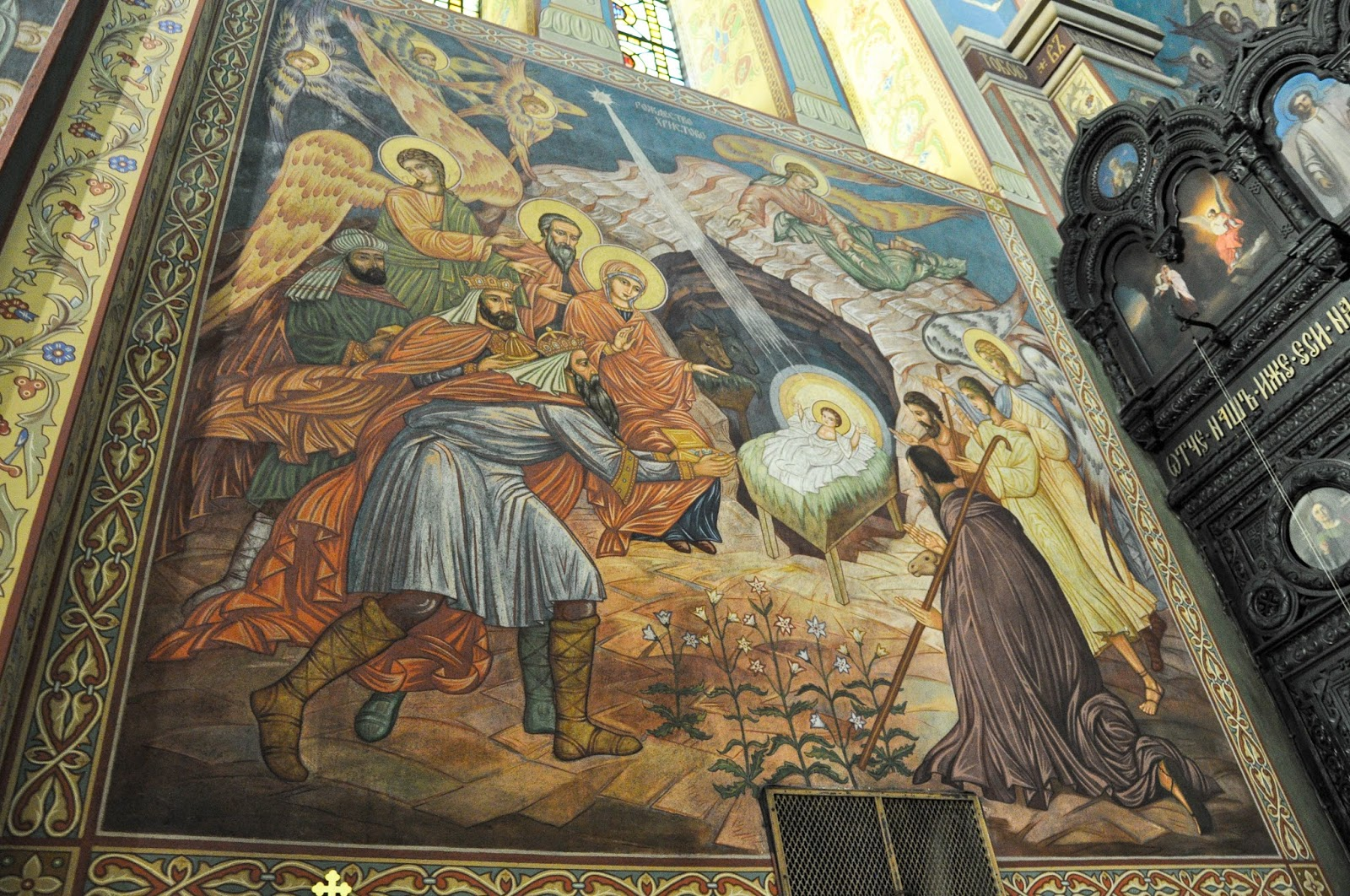 Detail of the frescoed walls, Dormition of the Mother of God Cathedral, Varna
