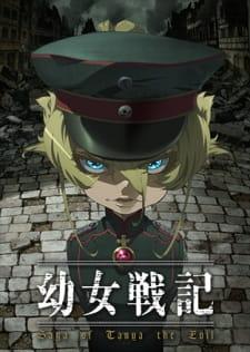 Ấu Nữ Chiến Ký -Youjo Senki