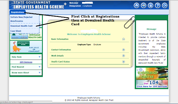 DOWNLOAD EMPLOYEE HEALTH CARD