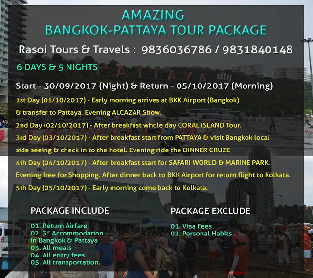 Bangkok Pattaya Tour From West Bengal