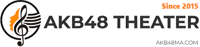 AKB48 劇場 akb48m.blogspot.com