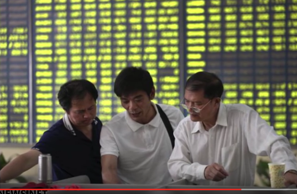 Image Attribute: China- stock market traders hoping to make a win. (Screenshot/YouTube)