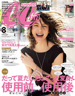 [雑誌] CanCan 2016年08月号, manga, download, free