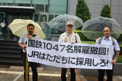 http://doro-chiba.org/nikkan_dc/n2016_07_12/n8177.htm