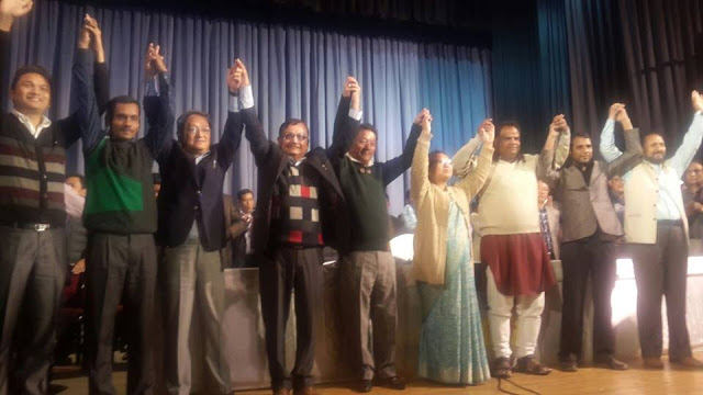 GJM Candidates  for Assemble election 2016