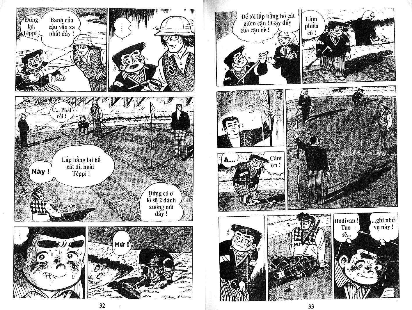 Ashita Tenki ni Naare chapter 24 trang 14