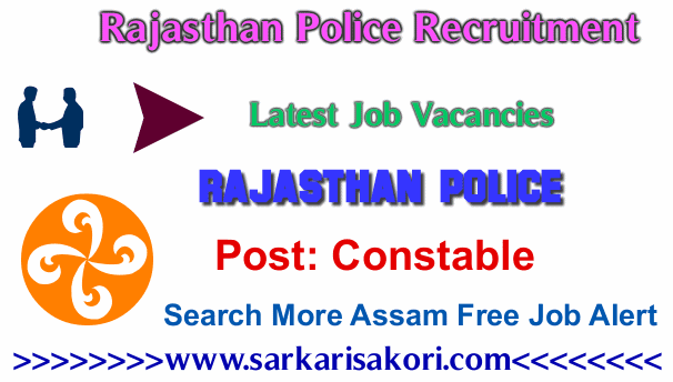 Rajasthan Police Recruitment 2017 Constable